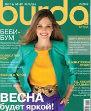 anons-modelej-zhurnala-burda-2-2012 (1)