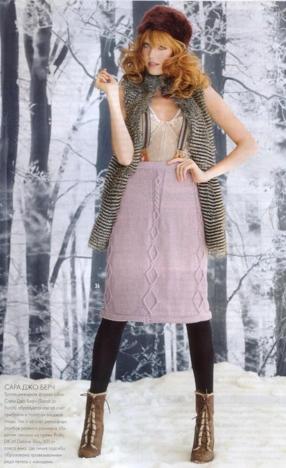вязаная юбка, вязаные юбки спицами
