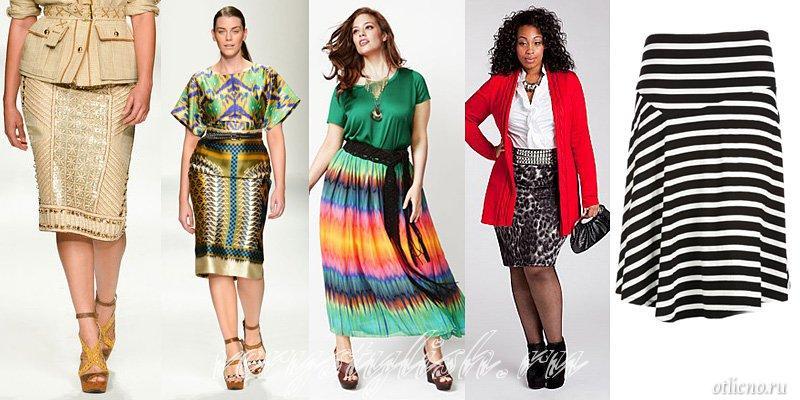 Свежие модные тенденции весна лето 2013: одежда больших размеров