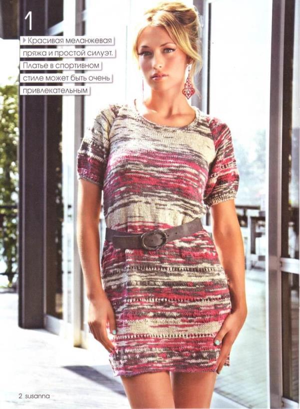 вязание простые модели, вязание спицами туники платья, вязание схемы модели для женщин, вязаные платья со схемами,