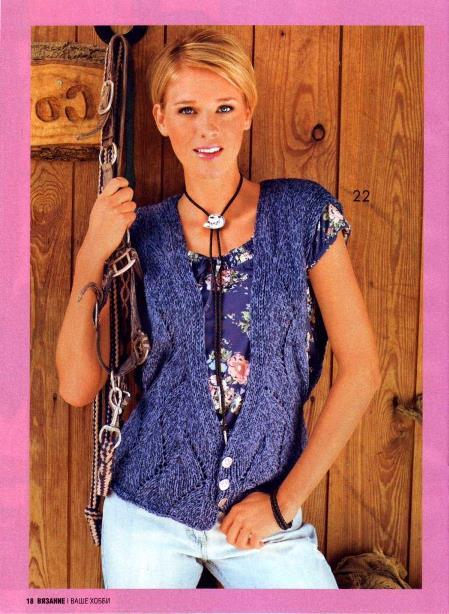вязаный жилет, болеро и жилеты, вязание, вязание простые модели, вязание спицами узоры и схемы, вязание схемы модели для женщин,