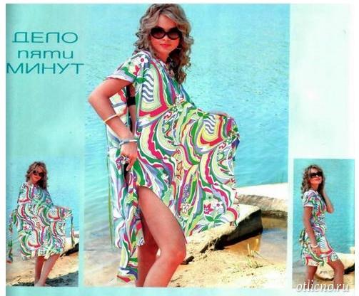 Платье-туника за 10 минут