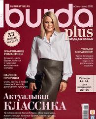 журнал бурда, бурда, burda, журналы по шитью, идеи для шитья, мода для полных дам, модели журнала бурда, шитье, шитье одежды