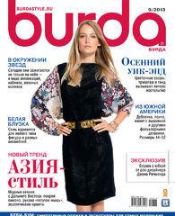 burda, журнал бурда, бурда, журналы по шитью, идеи для шитья, модели журнала бурда, шитье