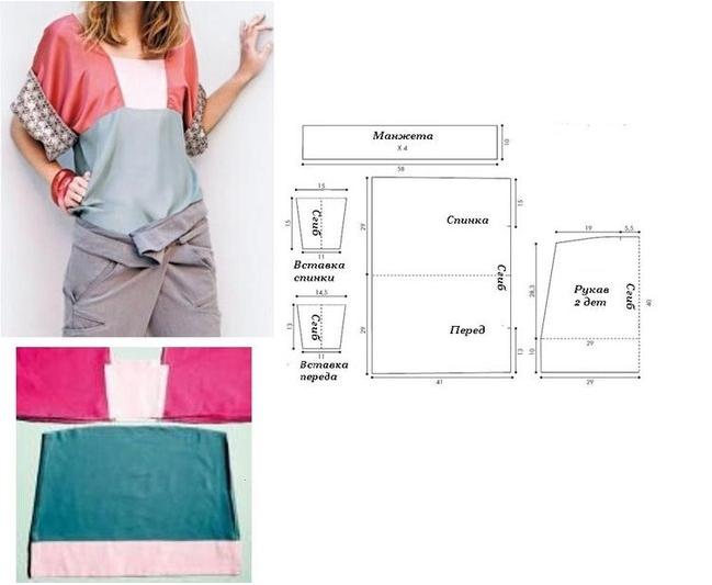 шитье, идеи для шитья, шитье для начинающих, шитье своими руками, шитье одежды, как сшить топ, оригинальный топ