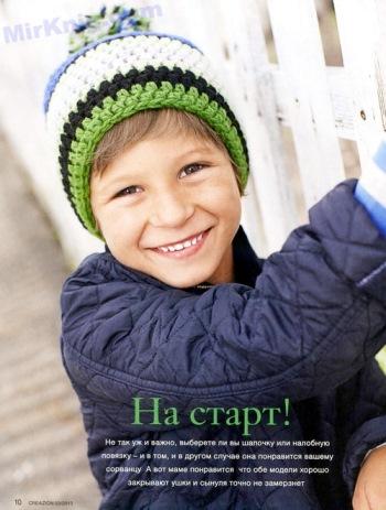 вязание, журналы по вязанию, смотреть журналы вязание, Burda Special. Creazion - №3 - 2013