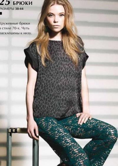 журналы по шитью, шитье, шитье и крой журнал, шитье одежды