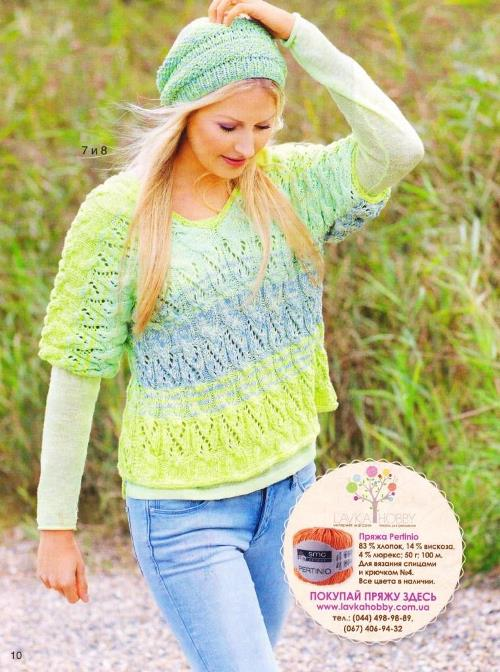 pulover-s-korotkimi-rukavami-i-shapochka (1)