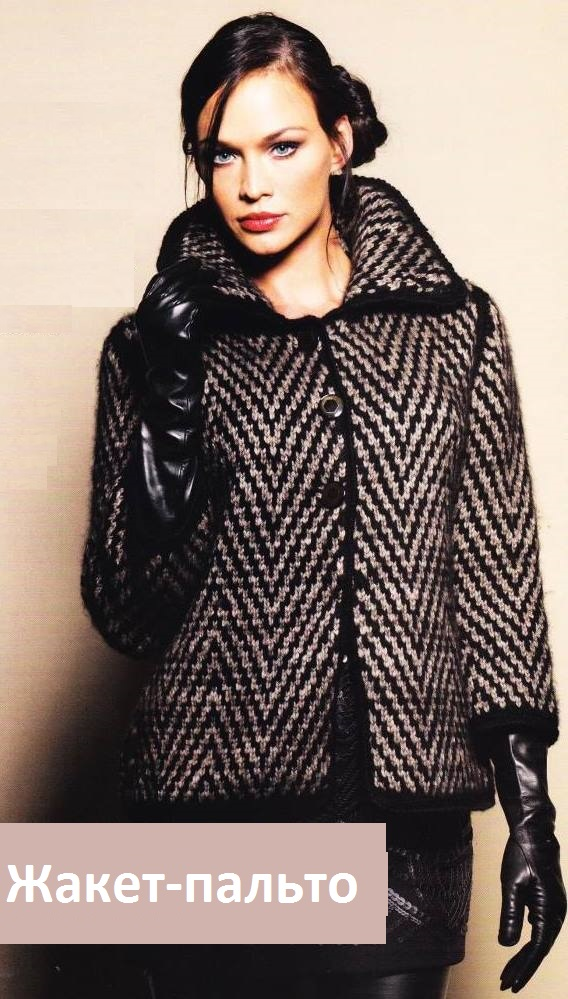 вязаное пальто схема,