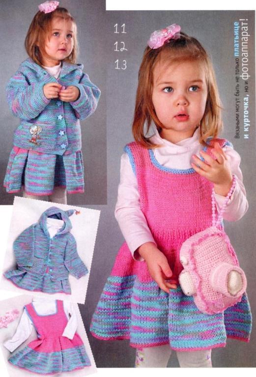 вязание, вязание для девочек, вязание для детей, вязаный комплект для девочки, вязаная кофта с капюшоном, вязаный сарафан для девочки