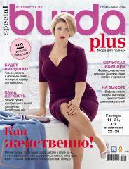 burda-plus-moda-dlya-polnyx-22014-anons-modelej