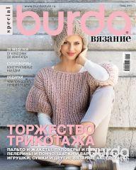 anons-zhurnala-burda-special-1-2015-vyazanie (1)