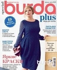 Журнал Burda Мода для полных 1 2015, Бурда, бурда моден журнал, журналы по шитью, мода для полных женщин, шитье