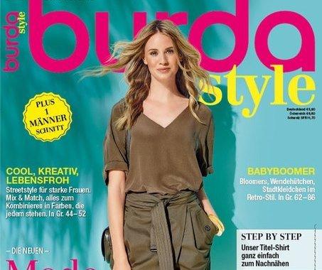 Журнал Бурда 2 2016. Анонс моделей