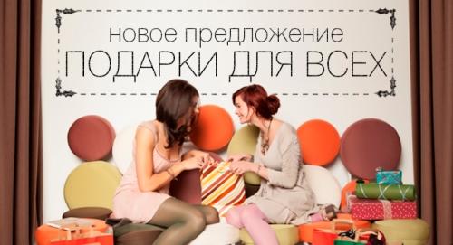 internet-magazin-odezhdy-clasno12