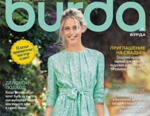 Журнал Бурда 3 2016. Анонс моделей