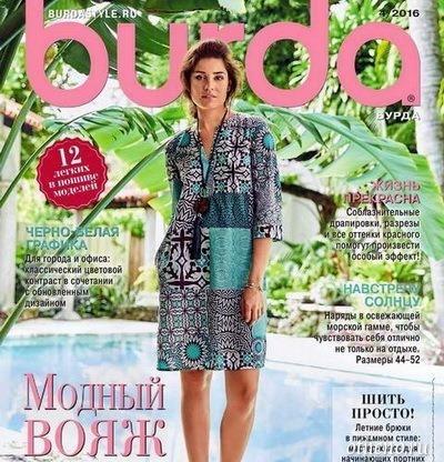 Анонс журнала Бурда 4 2016