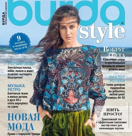 Журнал Бурда 8 2016. Анонс моделей