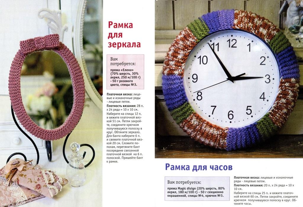 Обвязанное зеркало и часы