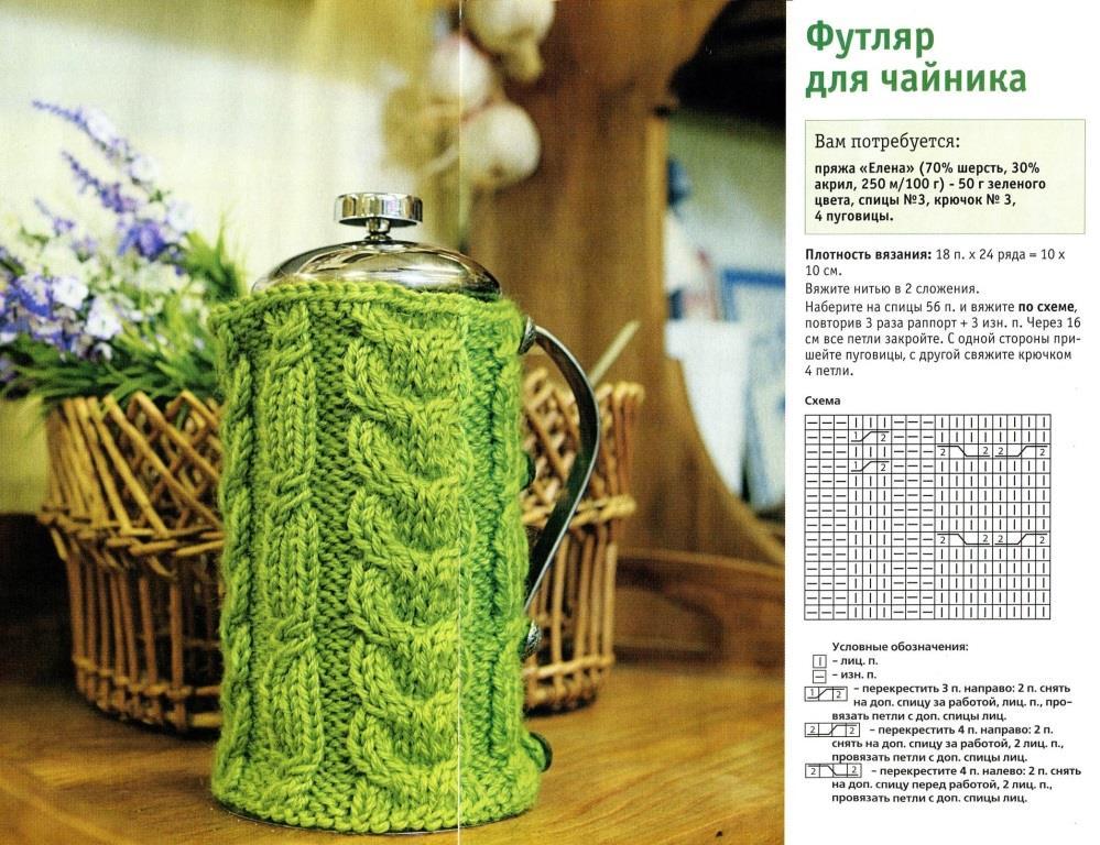 22-vyazanye-idei-dlya-doma (4)