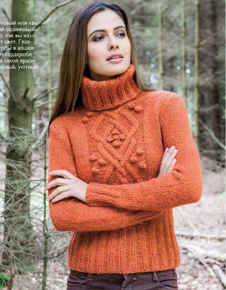 Женский свитер с воротником стойка