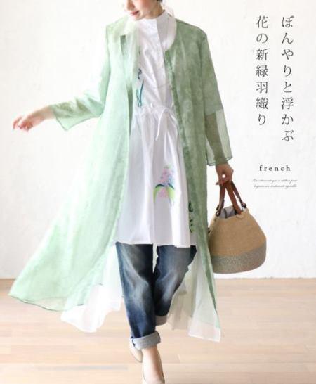 Стиль в одежде от японских дизайнеров. 117 фото