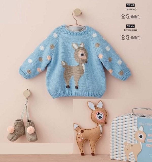 Вязание: Детский пуловер с олененком и пинетки с помпонами