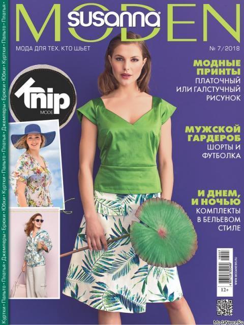 Журнал Susanna MODEN KNIP 07/2018