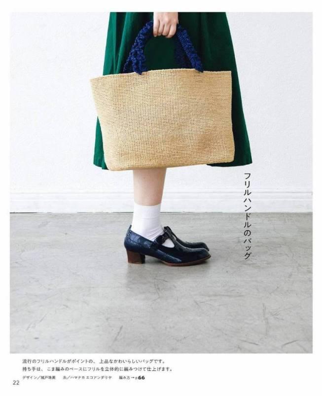 18 модных вязаных крючком сумок