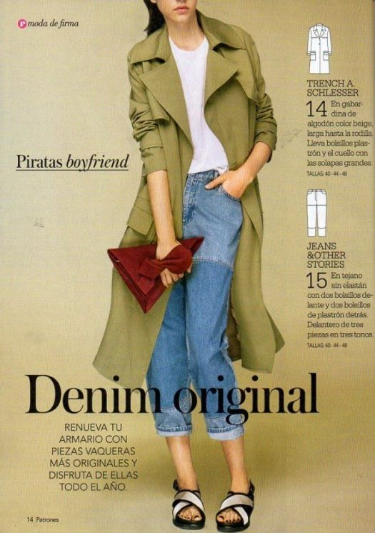 PATRONES style: 30 идей стиля от испанских дизайнеров