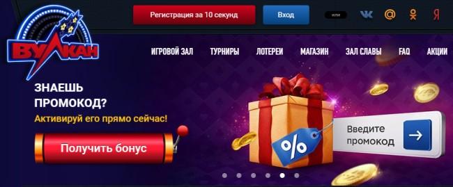 Игровые автоматы в онлайн-казино play-vc1ub