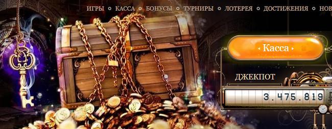 Игра на реальные деньги на официальном сайте казино Вавада