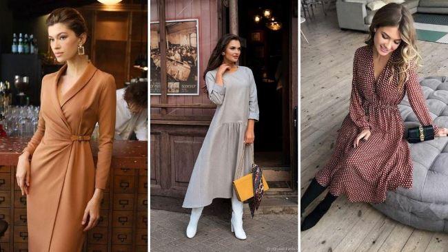 Какой фасон платья выбрать на осень?