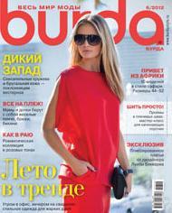модели журнала бурда, журнал burda 06 2012, burda журнал онлайн, смотреть бурда моден журнал