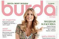Анонс моделей журнала Бурда 2 2013