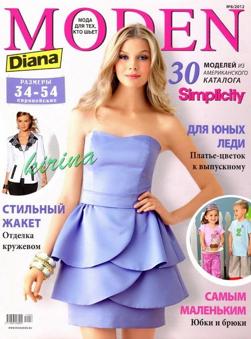 журналы по шитью, идеи для шитья
