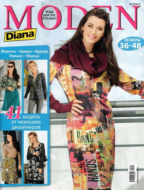 DIANA MODEN №9 2012. Анонс моделей.