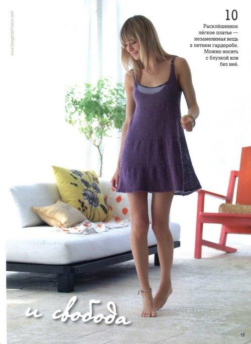 Смотреть журналы вязание, журнал сабрина, вязаные платья и туники