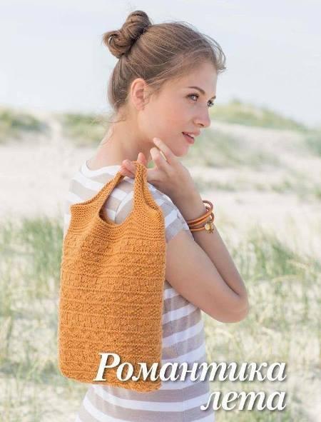 вязаная сумка спицами, вязание, вязание для женщин, вязание спицами, сумка своими руками