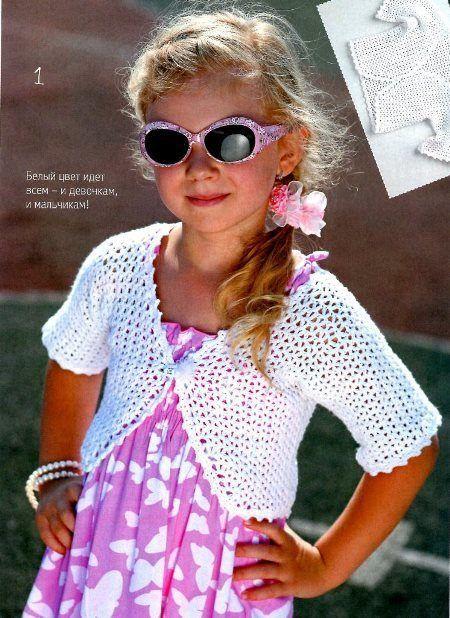 болеро для девочки крючком, вязание для девочек, вязание, вязание для детей, вязание крючком, вязание, болеро и жилеты,