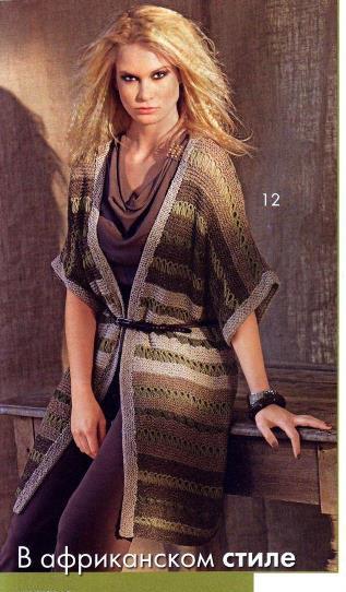 вязание жакеты кардиганы, вязание простые модели, вязание спицами узоры и схемы, вязание схемы модели для женщин, вязание ваше хобби