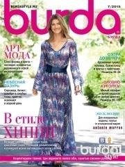 Burda 7 2015, Бурда июль 2015, Бурда, бурда моден журнал, журналы по шитью