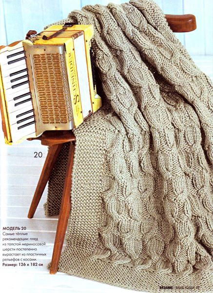 вязание ваше хобби 2 2013, вязание жакеты кардиганы, вязание простые модели, вязание спицами узоры и схемы, вязание схемы модели для женщин, вязаные шарфы схемы